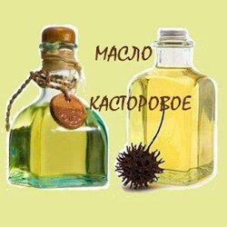 Касторовое масло слабительное похудение